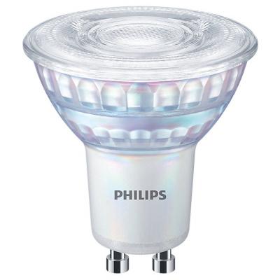 PHILIPS MASTER LED spot VLE D 680lm GU10 940 120D